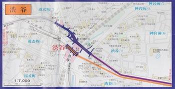 SCN_0013.jpg