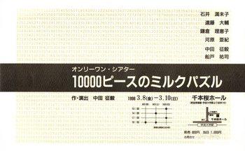 EPSON003.jpg